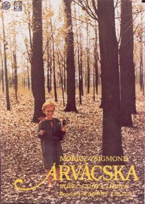 Árvácska - Hungarian Movie Poster (thumbnail)