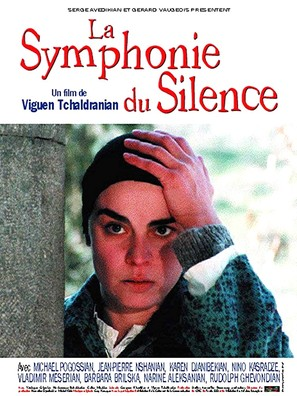 Symphony of Silence - French Movie Poster (thumbnail)