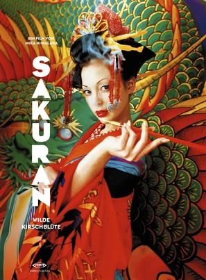 Sakuran - German Movie Poster (thumbnail)