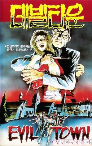 Evil Town - South Korean Movie Cover (thumbnail)