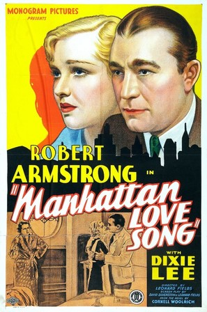 Manhattan Love Song