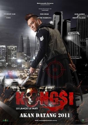Kongsi - Malaysian Movie Poster (thumbnail)