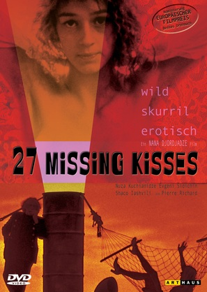 27 Missing Kisses - German poster (thumbnail)