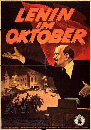 Lenin v oktyabre - German Movie Poster (thumbnail)