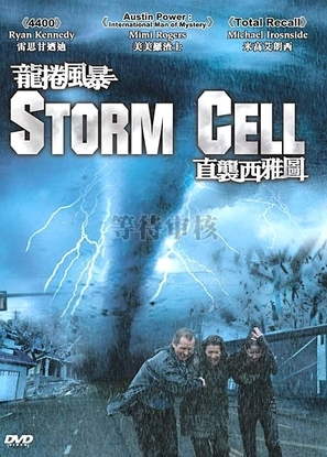 Storm Cell
