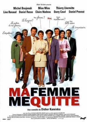 Ma femme me quitte - French Movie Poster (thumbnail)