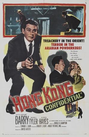 Hong Kong Confidential - Movie Poster (thumbnail)
