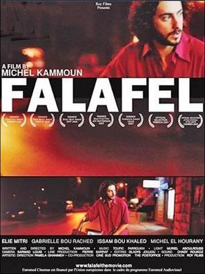 Falafel - Movie Poster (thumbnail)