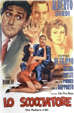 Via Padova 46 - Italian Movie Poster (thumbnail)