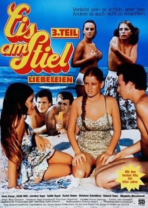 Shifshuf Naim - German Movie Poster (thumbnail)