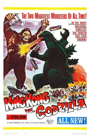 King Kong Vs Godzilla - Movie Poster (thumbnail)