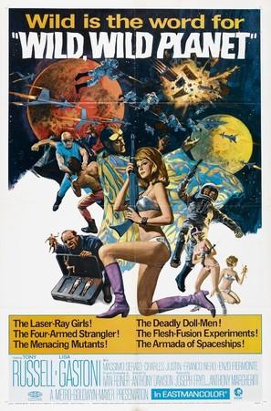 I criminali della galassia - Movie Poster (thumbnail)