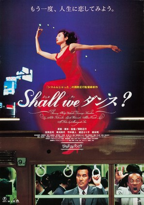 Shall we dansu? - Japanese Movie Poster (thumbnail)
