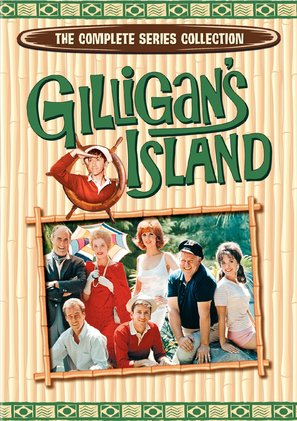 """Gilligan's Island"" - DVD cover (thumbnail)"