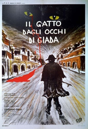 Il gatto dagli occhi di giada - Italian Movie Poster (thumbnail)