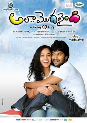 Ala Modalaindi - Indian Movie Poster (thumbnail)