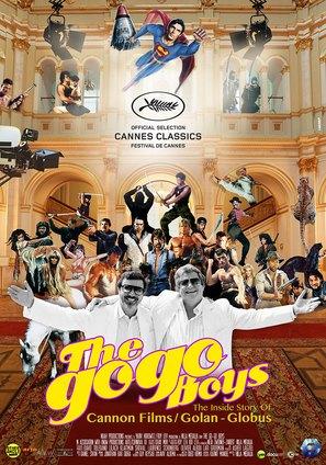 The Go-Go Boys: The Inside Story of Cannon Films - Israeli Movie Poster (thumbnail)