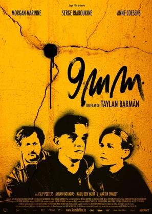 9mm - Belgian Movie Poster (thumbnail)
