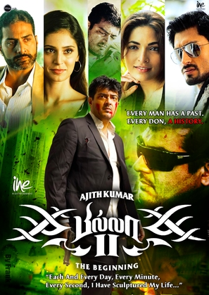 Billa 2 - Indian Movie Poster (thumbnail)