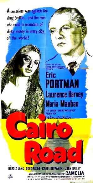 Cairo Road - British Movie Poster (thumbnail)