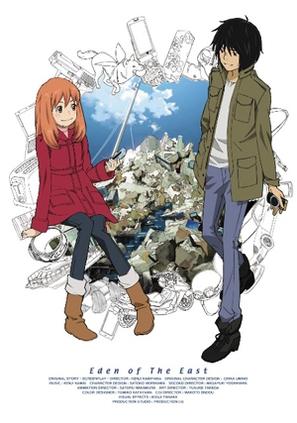 """Higashi no Eden"" - Japanese Movie Poster (thumbnail)"