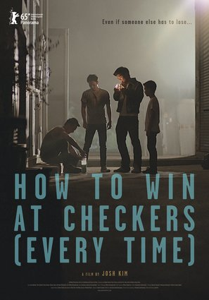 How to Win at Checkers (Every Time) - Movie Poster (thumbnail)