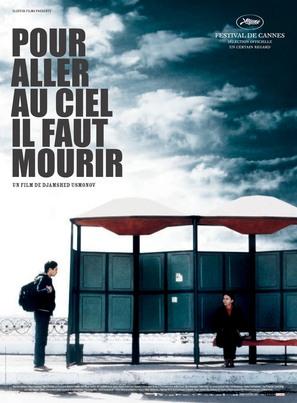 Bihisht faqat baroi murdagon - French poster (thumbnail)