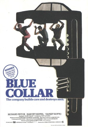 Blue Collar - Movie Poster (thumbnail)