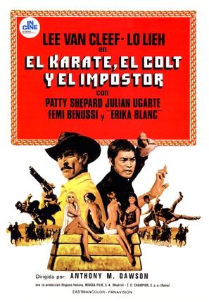 El kárate, el Colt y el impostor - Spanish Movie Poster (thumbnail)