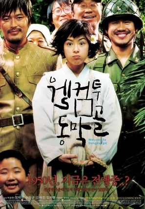Welcome to Dongmakgol - South Korean poster (thumbnail)