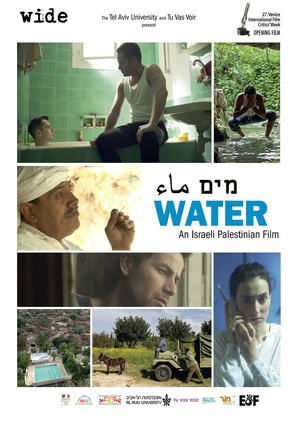 Water - Israeli Movie Poster (thumbnail)