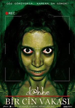 Dabbe: Bir cin vakasi - Turkish Movie Poster (thumbnail)