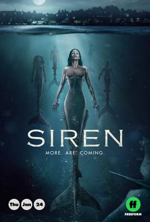 """""""Siren"""" - Movie Poster (thumbnail)"""