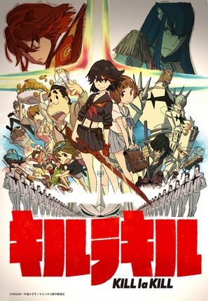"""Kill La Kill"" - Japanese Movie Poster (thumbnail)"