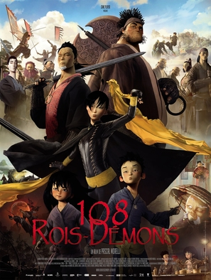 108 Rois-Démons - French Movie Poster (thumbnail)