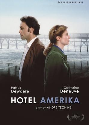 Hôtel des Amèriques - DVD movie cover (thumbnail)