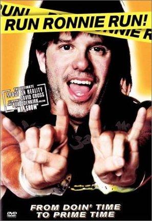 Run Ronnie Run - DVD movie cover (thumbnail)