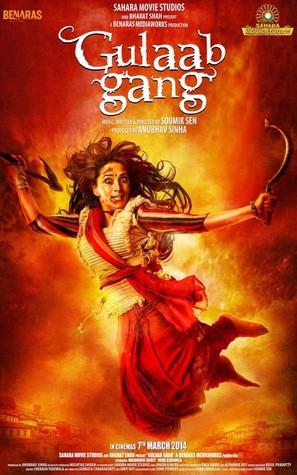 Gulaab Gang - Indian Movie Poster (thumbnail)