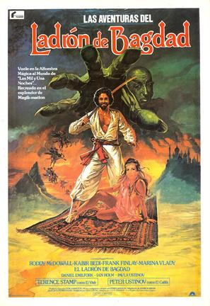The Thief of Baghdad - Spanish Movie Poster (thumbnail)