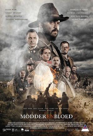 Modder en Bloed - South African Movie Poster (thumbnail)