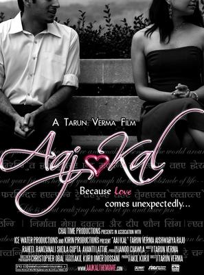 Aaj Kal - Movie Poster (thumbnail)
