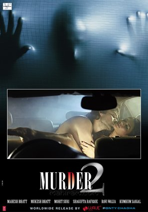 Murder 2 - Indian Movie Poster (thumbnail)