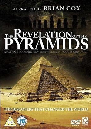 La révélation des pyramides - British DVD cover (thumbnail)