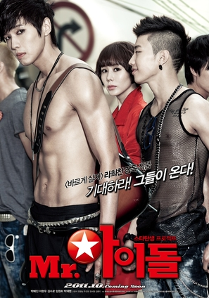 Mr. Idol - South Korean Movie Poster (thumbnail)