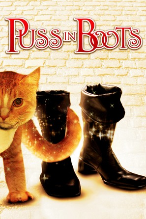 Puss in Boots - DVD cover (thumbnail)