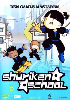 """Shuriken School"" - Swedish DVD cover (thumbnail)"
