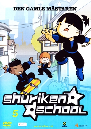 """Shuriken School"" - Swedish DVD movie cover (thumbnail)"