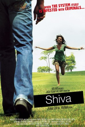 Shiva - Indian Movie Poster (thumbnail)