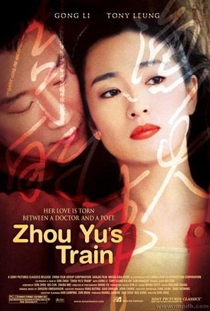 Zhou Yu de huo che - Movie Poster (thumbnail)