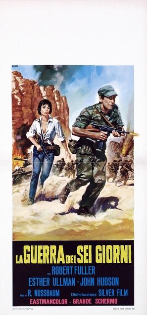 Kommando Sinai